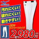ミズノ ユニフォームパンツ 12JD6F65 練習着 野球 足掛けストレート MIZUNO