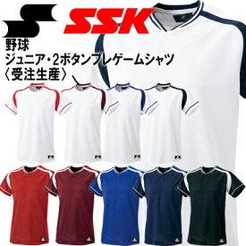 エスエスケイ 野球 ベースボールシャツ ジュニア・2ボタンプレゲームシャツ スリムシルエット フェアラインメッシュ2 子供用ウエア SSK BW2200J