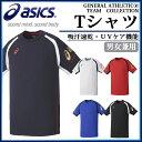 ◆◇【期間限定半額】アシックス Tシャツ 半袖 ランニング トレーニング 軽量 XA113N asics