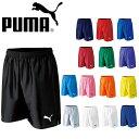 プーマ ゲームパンツ PUMA 900410 サッカー【メンズ】