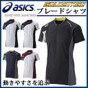アシックス (asics) ゴールドステージ ブレードシャツ BAD101野球 ベースボールTシャツ