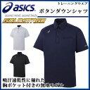 アシックス ポロシャツ ボタンダウン 半袖 BAT010 asics ゴールドステージ 野球【メンズ・男女兼用】
