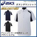アシックス ポロシャツ ボタンダウン BAT011 asics ゴールドステージ 半袖 野球【メンズ・男女兼用】