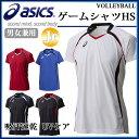 アシックス シャツ XW1316 半袖 バレーボール asics【ジュニアサイズ対応】