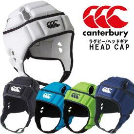 カンタベリー ヘッドキャップ AA09556 Canterbury