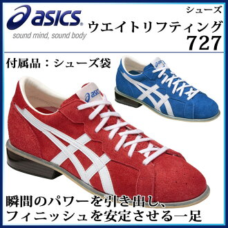ASICS weightlifting shoes asics TOW727 instant power