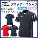 ミズノ バレーボール 半袖 プラクティスシャツ V2MA6087 MIZUNO スリムフィット トレーニングウエア【メンズ・男女兼用】