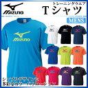 ミズノ トレーニング半袖シャツ Tシャツ 32JA6155 MIZUNO ビッグロゴ 【メンズ】