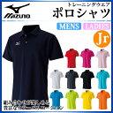 ミズノ ポロシャツ 半袖 62JA6010 MIZUNO ジュニア対応 ユニセックス