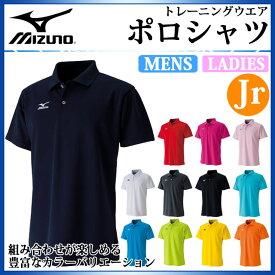 ネコポス ミズノ ポロシャツ 半袖 62JA6010 MIZUNO ジュニア対応 ユニセックス