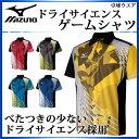 ミズノ 卓球 シャツ 82JA6006 MIZUNO