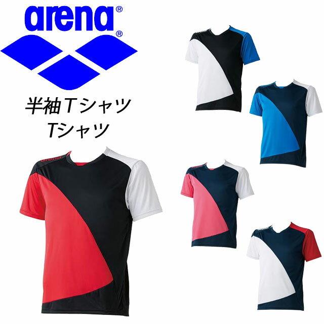 アリーナ 水泳 半袖Tシャツ Tシャツ ARENA ARN6332 トレーニング【メンズ】