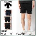 デサント バレーボールウエア クォーターパンツ DSP1601 DESCENTE ストレッチ性のある新素材採用 ポケット付 【メンズ】【ジュニアサイズ対応有り】