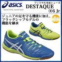 アシックス フットサルシューズ TST218 デスタッキ6 asics【ジュニア】