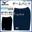 ミズノ スポーツウエア ゲームパンツ V2MB6001 MIZUNO 短パン ベーシックなタイプ スリット有り 【メンズ】