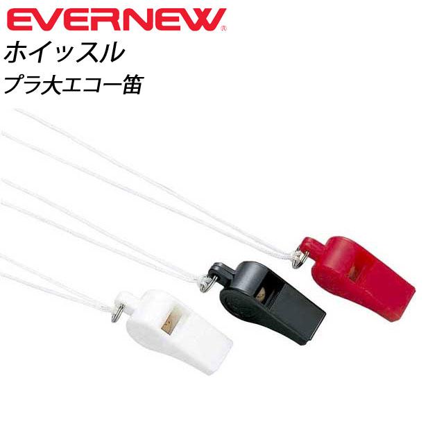 EVERNEW (エバニュー) 用具・小物 エコー笛 EKB212 プラ大エコー笛 10個入