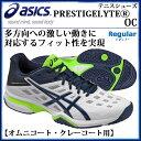 アシックス テニスシューズ プレステージライト OC TLL770 asics【オムニ・クレーコート兼用】