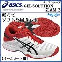 アシックス テニスシューズ GEL-SOLUTION SLAM 3 TLL772 asics 【オールコート用】【メンズ】