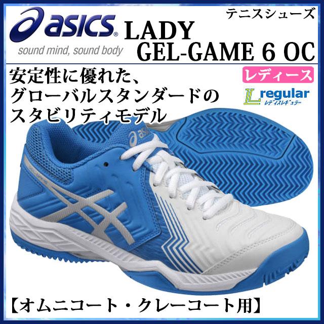 アシックス テニスシューズ レディース オムニコート クレーコート ゲルゲーム 6 OC 安定性 TLL792 asics