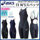 アシックス レディース 競泳水着 TI W'Sスパッツ ASL504 asics 水泳 女性用 FINA認可モデル (ジュニアサイズにも対応)
