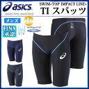 アシックス メンズ 競泳水着 TI スパッツ ASM504 asics 水泳 男性用 FINA認可モデル (ジュニアサイズにも対応)