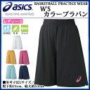 アシックス バスケットボールパンツ レディース プラパン トレーニング カラー XB7611 asics