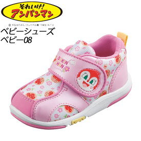 アンパンマン 子供靴 ベビー シューズ 12113324 MS