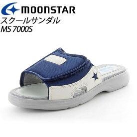 ムーンスター 子供靴 メンズ レディース MS 7000S ネービー 11220165 MOONSTAR 履き心地の良いスクールサンダル MS シューズ