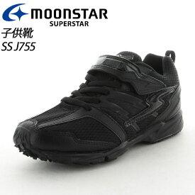 ムーンスター スーパースター 子供靴 SS J755 ブラック 12281826 MOONSTAR バネのチカラ。 オールブラック イナズマスプリンター MS シューズ