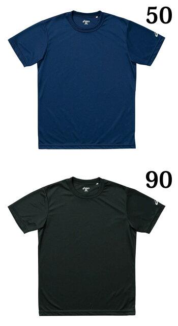 asics(アシックス)マルチスポーツシャツXA6139Tシャツ【メンズ】