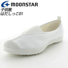ムーンスター 子供靴 メンズ レディース ハイスクール4ガタS ホワイト 11210021 MOONSTAR センターゴアの上履き MS シューズ