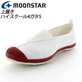ムーンスター 子供靴 メンズ レディース ハイスクール4ガタS レッド 11210022 MOONSTAR センターゴアの上履き MS シューズ
