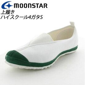 ムーンスター 子供靴 メンズ レディース ハイスクール4ガタS グリーン 11210024 MOONSTAR センターゴアの上履き MS シューズ