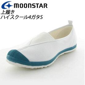 ムーンスター 子供靴 メンズ レディース ハイスクール4ガタS コバルト 11210029 MOONSTAR センターゴアの上履き MS シューズ