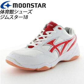 ムーンスター 子供靴 メンズ レディース ジムスター18 ホワイト/レッド 11221132 MOONSTAR 快適設計の体育館シューズ MS シューズ