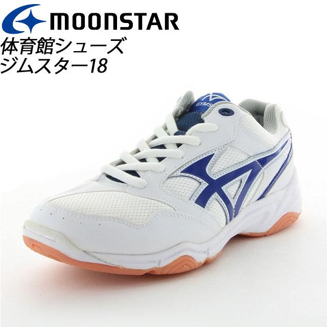 ムーンスター 子供靴 メンズ レディース ジムスター18 11221135 MOONSTAR 快適設計の体育館シューズ MS シューズ
