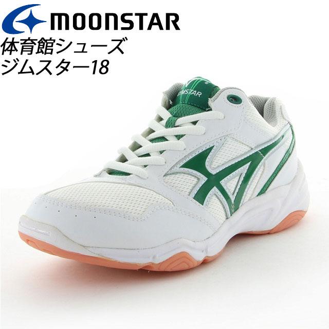 ムーンスター 子供靴 メンズ レディース ジムスター18 11221137 MOONSTAR 快適設計の体育館シューズ MS シューズ