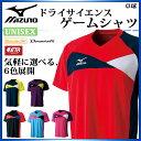 ミズノ 卓球ウエア 男女兼用 ドライサイエンス ゲームシャツ 82JA5500 MIZUNO スタンダードなシルエット 気軽に選べる6色展開