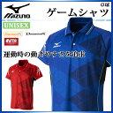 ミズノ 卓球ウエア 男女兼用 ゲームシャツ 82JA7003 MIZUNO スタンダードシルエット 日本卓球協会公認商品