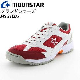 ムーンスター グラウンドシューズ 運動靴 ジュニア メンズ レディース 11220032 MS