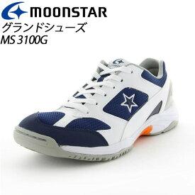 ムーンスター グラウンドシューズ 運動靴 ジュニア メンズ レディース 11220035 MS