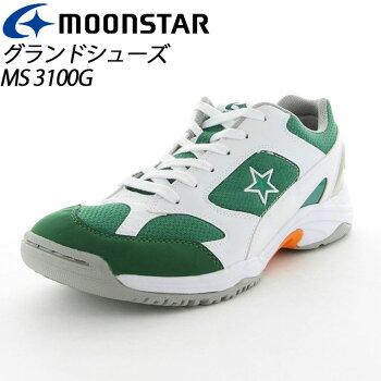 ムーンスター子供靴メンズレディースMS3100Gグリーン11220037MOONSTAR高機能グランドシューズMSシューズ