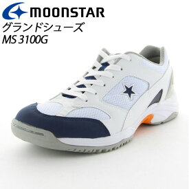 ムーンスター 子供靴 メンズ レディース MS 3100G W/ネイビー 11220039 MOONSTAR 高機能グランドシューズ MS シューズ