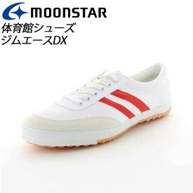 ムーンスター 子供靴 メンズ レディース ジムエースDX レッド 11220072 MOONSTAR 定番 体育館シューズ MS シューズ