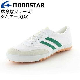 ムーンスター 子供靴 メンズ レディース ジムエースDX グリーン 11220074 MOONSTAR 定番の体育館シューズ MS シューズ