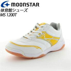 ムーンスター 子供靴 メンズ レディース MS 1200T W/イエロー 11220093 ムーンスター 踵踏付け防止機能搭載の体育館シューズ MS シューズ