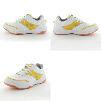 ムーンスター子供靴メンズレディースMS1200TW/イエロー11220093ムーンスター踵踏付け防止機能搭載の体育館シューズMSシューズ