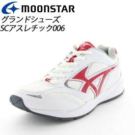 ムーンスター 子供靴 メンズ レディース SCアスレチック006 ホワイト/レッド 11221062 MOONSTAR 反射材搭載のグランドシューズ MS シューズ