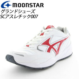ムーンスター 子供靴 メンズ レディース SCアスレチック007 W/レッドS 11221082 MOONSTAR ムーンスター 反射材搭載のグランドシューズ MS シューズ