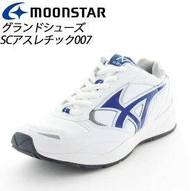 ムーンスター 子供靴 メンズ レディース SCアスレチック007 W/ネービーS 11221085 MOONSTAR 反射材搭載のグランドシューズ MS シューズ